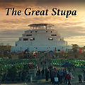 The Great Stupa of Compassion